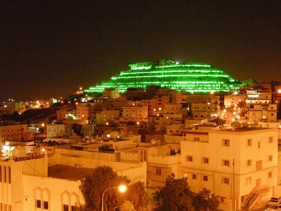 Abha Green Mountain